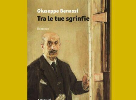 Segnalazione! Tra le tue sgrinfie di Giuseppe Benassi.